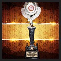 Akhil Bhartiya Jyotish Award
