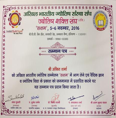 SAKSHAM Award